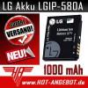 Original LG Akku LGIP-580A für KM900 Arena KU990 Viewty KC910 i Renoir 1000 mAh
