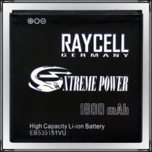 Handyakku RAYCELL EB535151VU 1800 mAh für Samsung Galaxy S Advance i9070 Accu