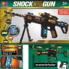 Spielzeugwaffe Gewehr Maschinengewehr Licht Sound Bewegung